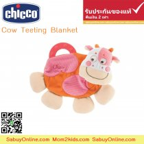 Cow Teeting Blanket