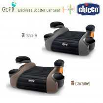 CHICCO คาร์ซีท GO FIT BOOSTER, สีCaramel