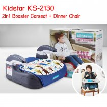 Kidstar 2 in 1 Booster Carseat + Dinner Chair, สี: ฟ้า