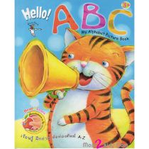 Hello ! ABC My Alphabet Picture Book
