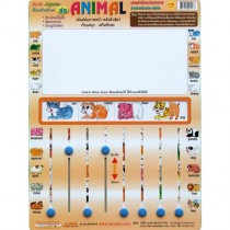 SLIDE JIGSAW ANIMAL