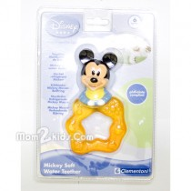 Mickey Soft water theether