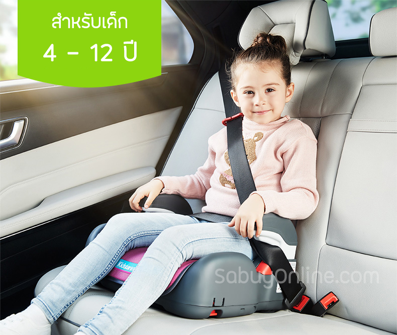 Kidstar Booster Seat with Isofix