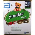 ������� ࡹ ����-��Ǿ��� �ٵ� 2 - Similac Gain AI-Q Plus
