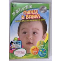 Chinese & babies
